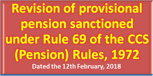 revision-of-provisional-pension-sanctioned-rule-69-paramnews