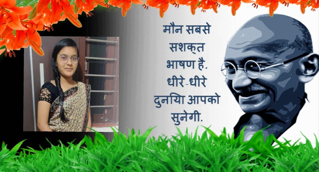 http://www.pravinvankar.in/2021/10/gandhi-jayanti-photo-frame-mobile.html