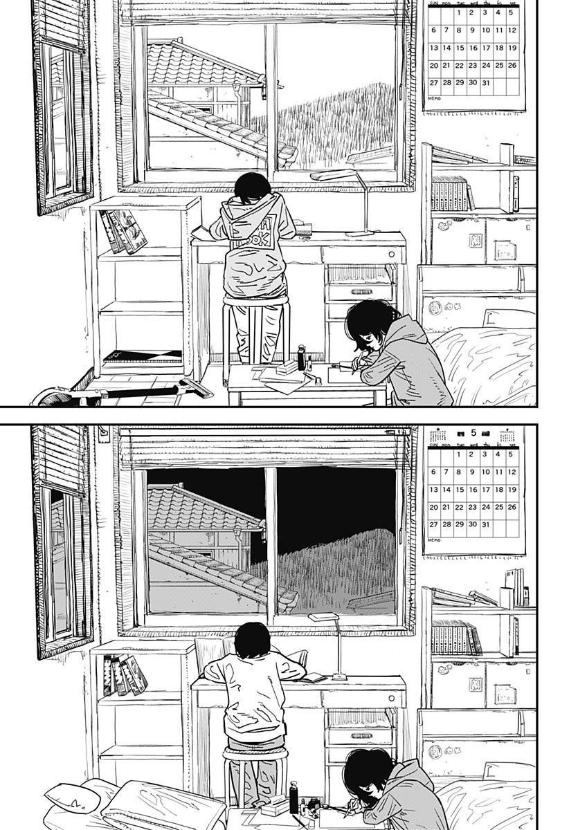 만화가가 되는 만화