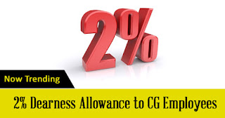2% Dearness Allowance to Central Government employees & Pensioners