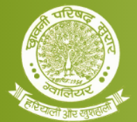 Cantonment Board Morar Recruitment 2018 For 22 Safaiwala, Chowkidar and Other Posts