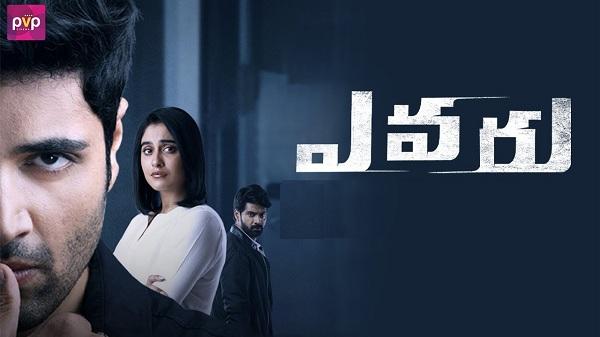 Adivi Sesh Evaru Movie Review Rating Say Cinema