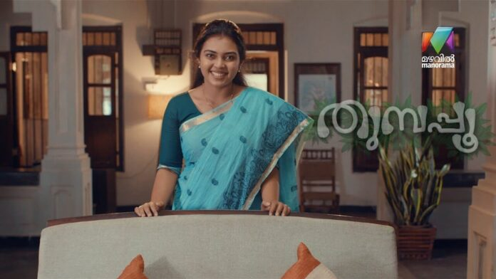 Mazhavil Manorama Thumbapoo wiki, Full Star Cast and crew, Promos, story, Timings, BARC/TRP Rating, actress Character Name, Photo, wallpaper. Thumbapoo on Mazhavil Manorama wiki Plot, Cast,Promo, Title Song, Timing, Start Date, Timings & Promo Details