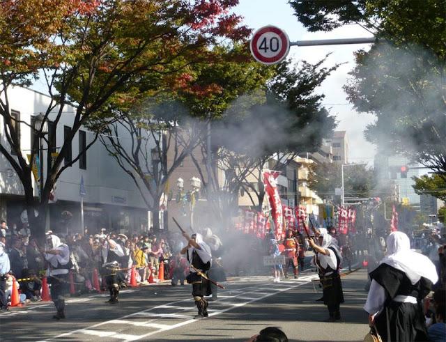 Sakai Festival, Osaka