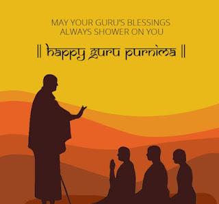 Sweet Guru Purnima Images
