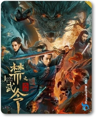 FORBIDDEN MARTIAL ARTS: THE NINE MYSTERIOUS CANDLE DRAGONS (2021)