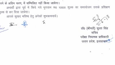 btc gorakhpur
