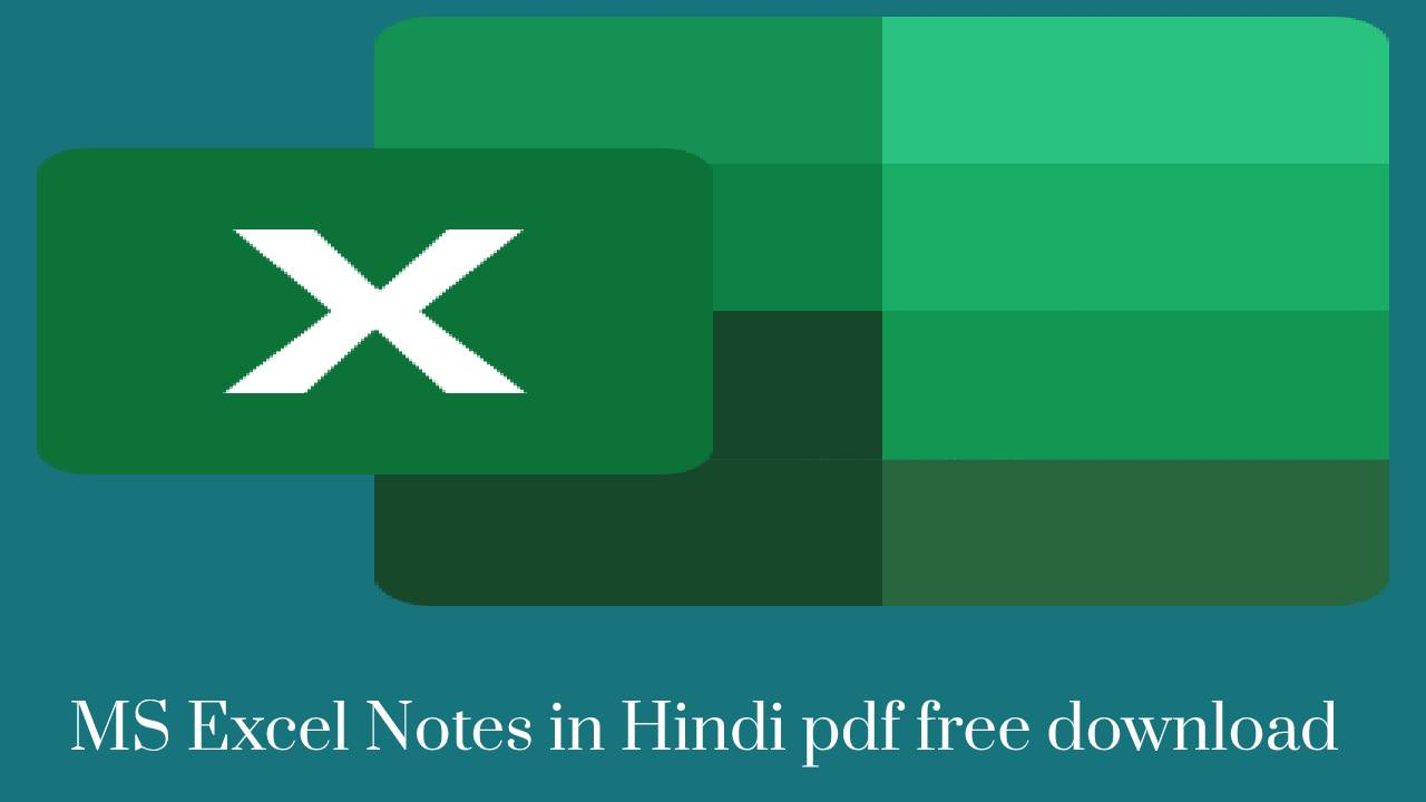 MS Excel Notes in Hindi pdf free download   MS Excel Notes in ...