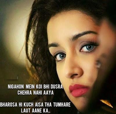 True Love Shayri in hindi image