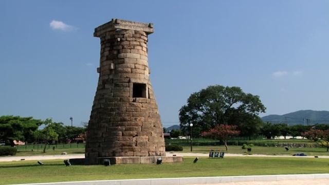 หอดูดาวซอมซองแด (Cheomseongdae Observatory: 첨성대)