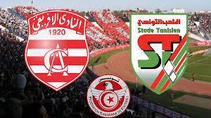 مشاهدة مباراة الإفريقي والملعب التونسي
