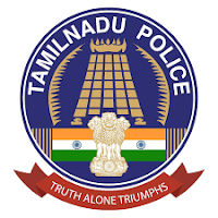 TNUSRB TN Police Recruitment 2022