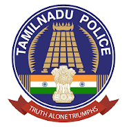 TN Police Recruitment 2021