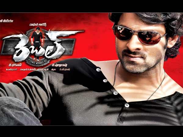 Stylish Prabhas Hq Wallpaper In Rebel: Mana Telugu Movies