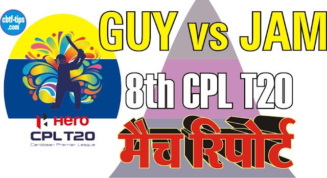 GUY vs JAM Dream11 Prediction: Jamaica vs Guyana Best Dream11 Team for 8th T20 Match