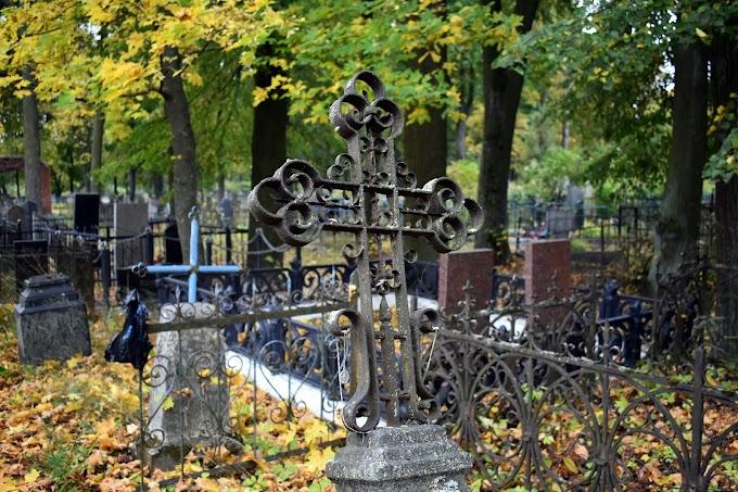 Смерть в цифре и соседи по могиле