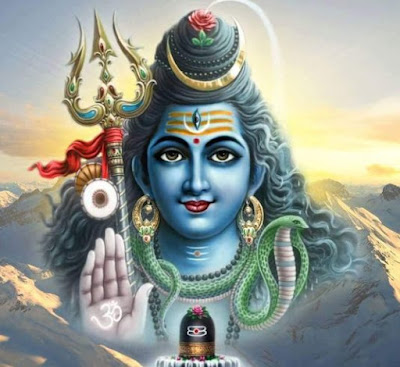 Shiv ke 1008 Naam, 1008 Names of Lord Shiva