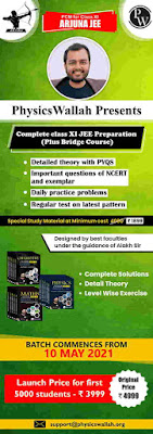 PhysicsWallah ARJUNA JEE Study Material Complete Details About Batch