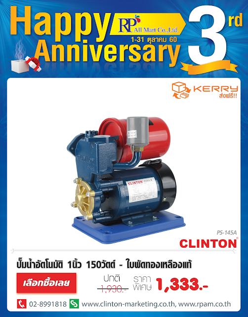 PS-145A