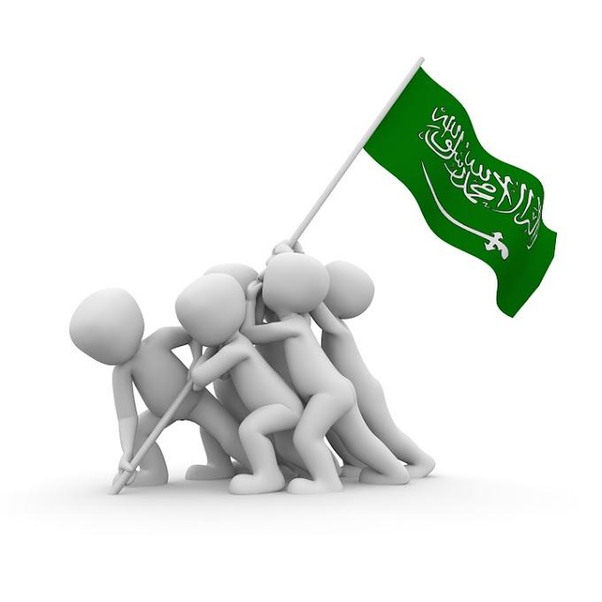البحث العلمي بالجامعات السعودية الواقع والمعوقات والحلول