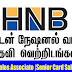 Vacancy In Hatton National Bank
