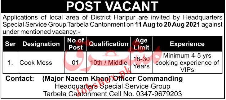 Pakistan Army Latest Jobs 2021  – HQs Special Service Group Tarbela Cantt Latest Jobs