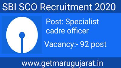 sbi sco recruitment, sbi specialist cadre officer recruitment