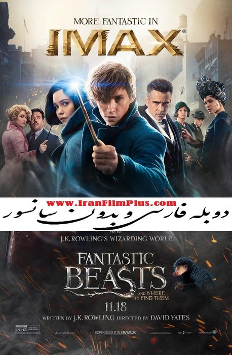 دانلود فیلم 2016 Fantastic Beasts