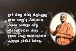 swami vivekananda student inspirational quotes in kannada language