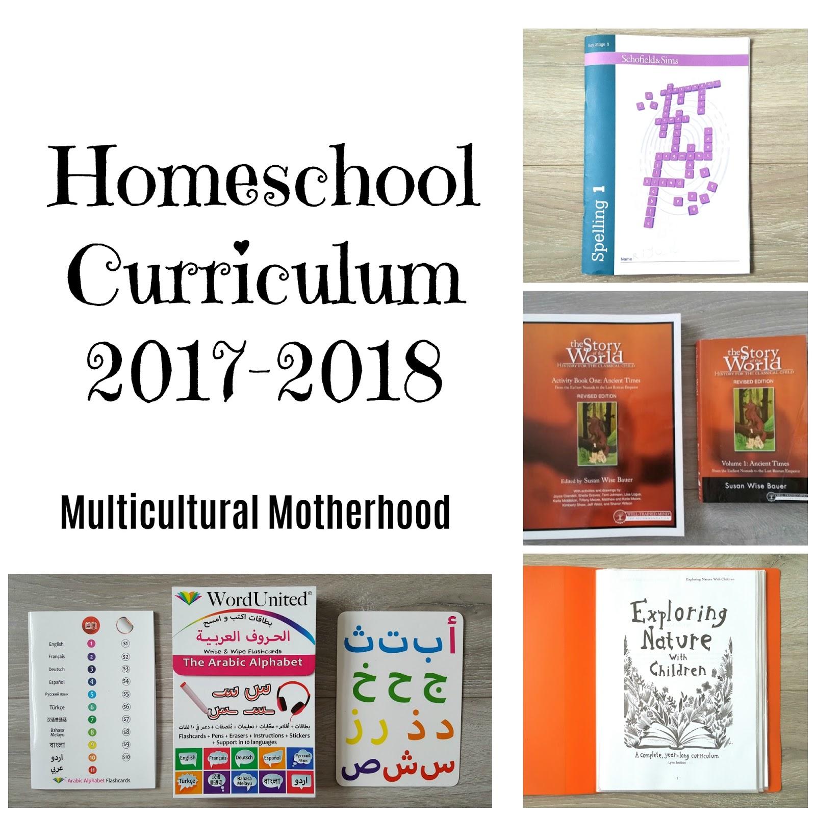 Homeschool Curriculum 2017-2018 | Multicultural Motherhood