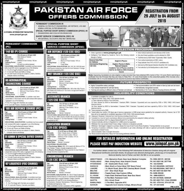 join PAF   Pakistan air force officer commission   Online Registration Start Here