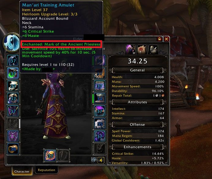 The mark of the ancient priestess is also worthwhile for healers.