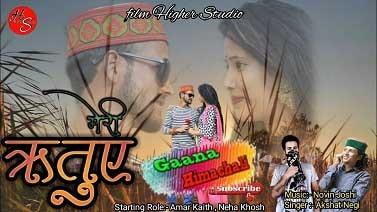 Meri Rituye mp3 Song download - Akshat Negi ~ Gaana Himachali
