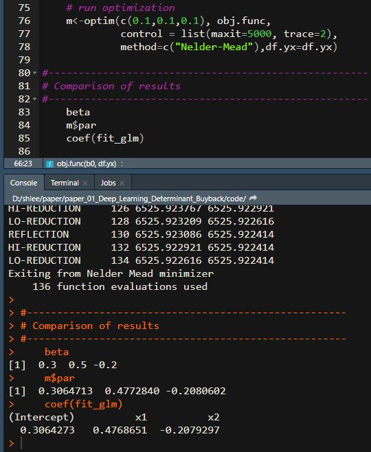 Logistic Regression R code
