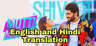 Motti Motti Akh Lyrics | Translation | in English/Hindi - Shivjot ft. Gurlez Akhtar