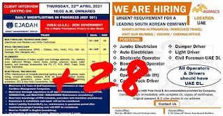 Assignment Daily Vacancies Paper