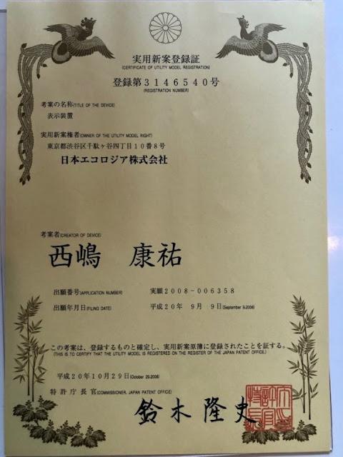 Doanh nhân Nhật tố thương hiệu nước sát khuẩn ở VN mượn danh họ bán sản phẩm kém chất lượng