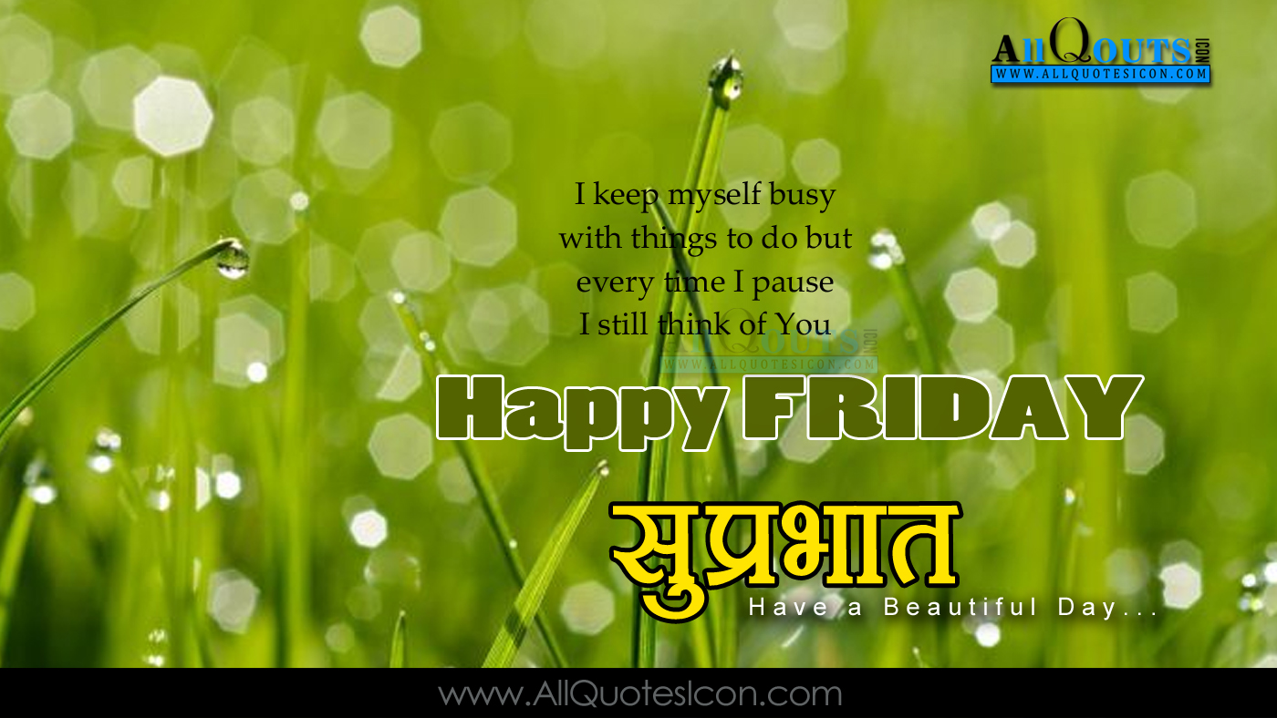 happy friday quotes wallpapers top hindi good morning