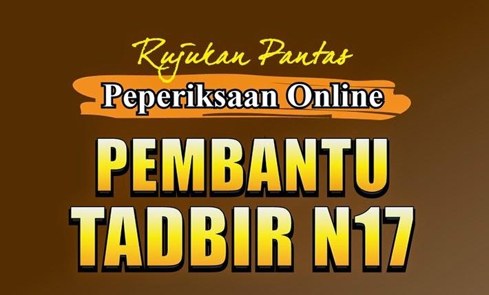 Download Rujukan Pembantu Tadbir Gred N17
