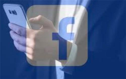 How To View Hidden Friends On Facebook
