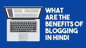 What are the Benefits of Blogging in Hindi ?