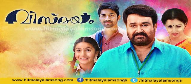 Vismayam Malayalam Movie