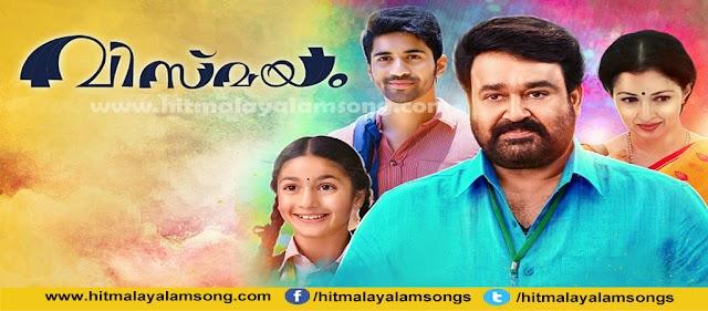 Kaneeru pol -Vismayam Malayalam Movie Songs Lyrics