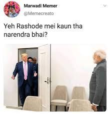 RASHI BEN COOKER MEME