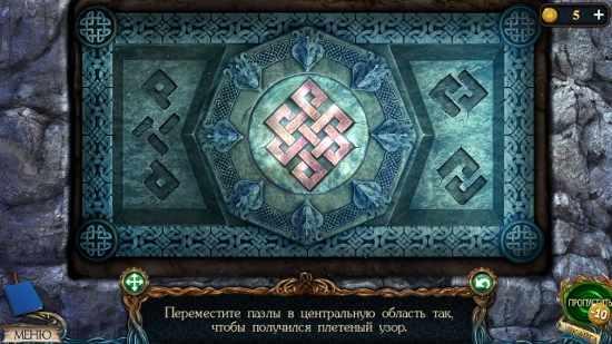 из всех частей пазла собираем узор в игре затерянные земли 3