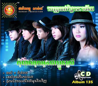 Sunday CD Vol 135