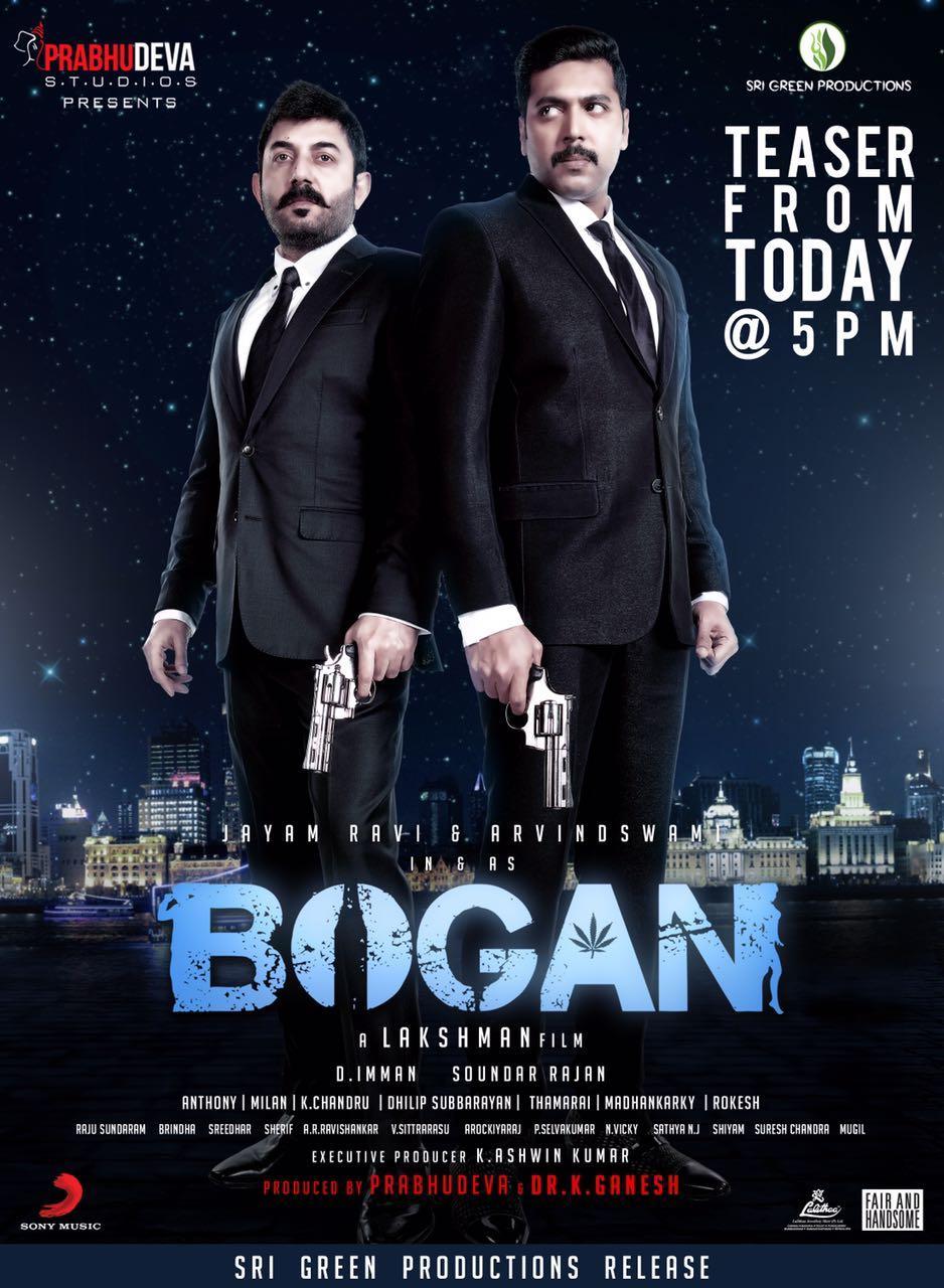 Bogan Dual Audio Hindi Dubbed