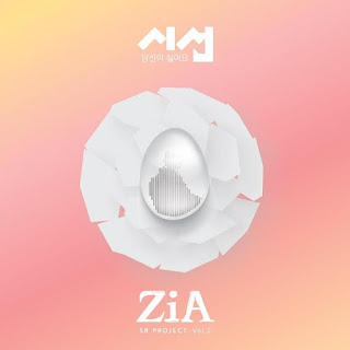 Lirik Lagu Zia - Sad Eyes Lyrics