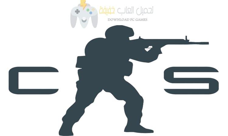 تحميل لعبة Counter-Strike 1.4 للكمبيوتر برابط مباشر