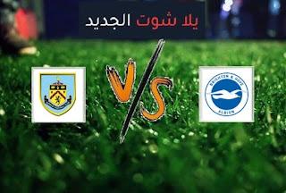 نتيجة مباراة برايتون وبيرنلي اليوم الجمعه بتاريخ 06-11-2020 الدوري الانجليزي